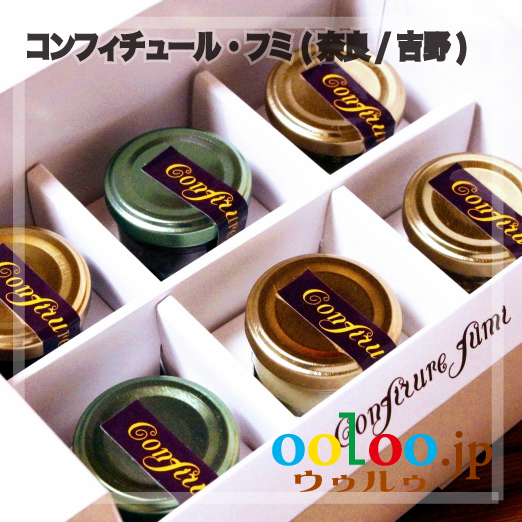 コンフィチュール小6本セット | コンフィチュール・フミ_(奈良/吉野)の画像