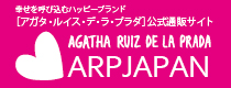 幸せを呼び込むハッピーブランド[アガタ・ルイス・デ・ラ・プラダ]公式通販サイト