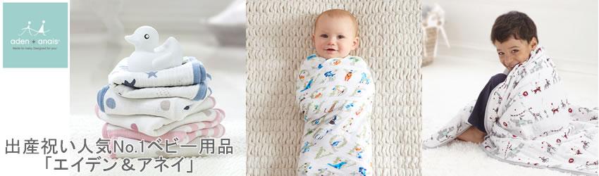 出産祝いに食事用シリコンビブ、ベビー用食器セット