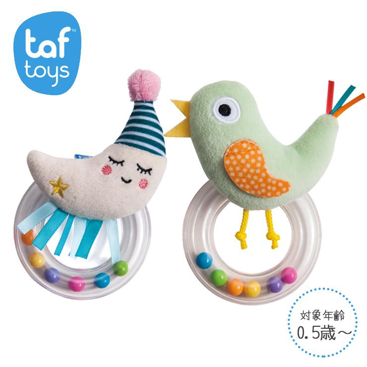 カラフルなビーズがカラカラ楽しいラトルご出産祝いに!赤ちゃん用おもちゃガラガラ お月さま/ことり画像