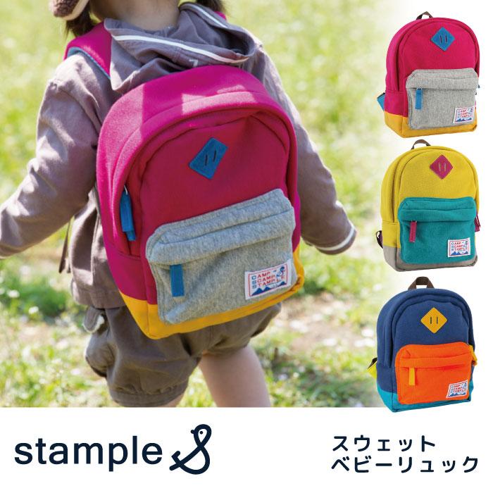かわいい色鮮やかな配色と、やわらか素材で持ちやすい☆スタンプルオリジナル☆スウェット素材キッズリュックサック (ピンク)画像