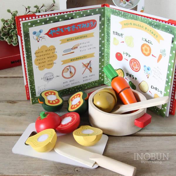えほんトイっしょ「チーズくんのおいしいスープ」えほんと木製おもちゃが一緒になった子供用おもちゃの画像
