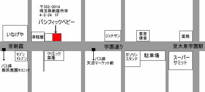 パシフィックベビー店舗 東京練馬大泉学園 埼玉新座市