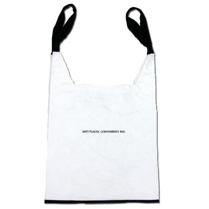 Phatee - ANTI PLASTIC CONVENIENCE BAG 12inch / WHITE x BLACK画像