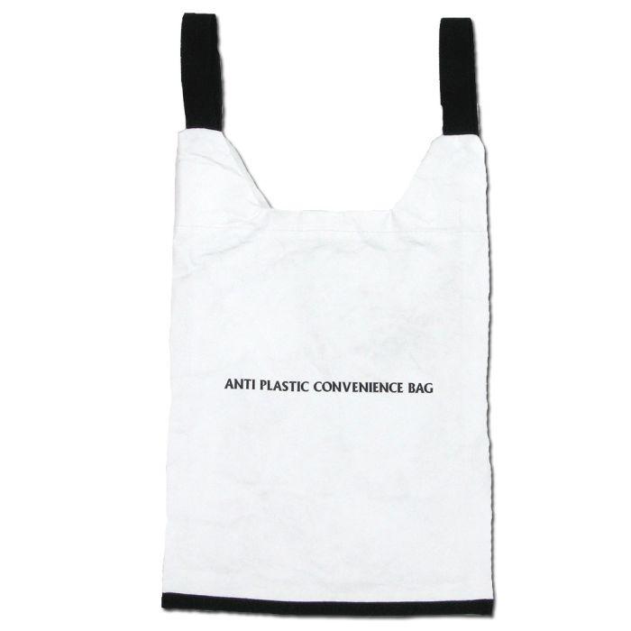Phatee - ANTI PLASTIC CONVENIENCE BAG 7inch / WHITE x BLACK画像