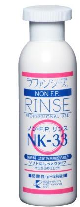 ラファンシーズ NON F.P NK-33の画像