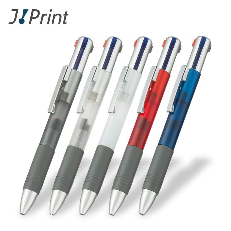 3色+1色ボールペン画像