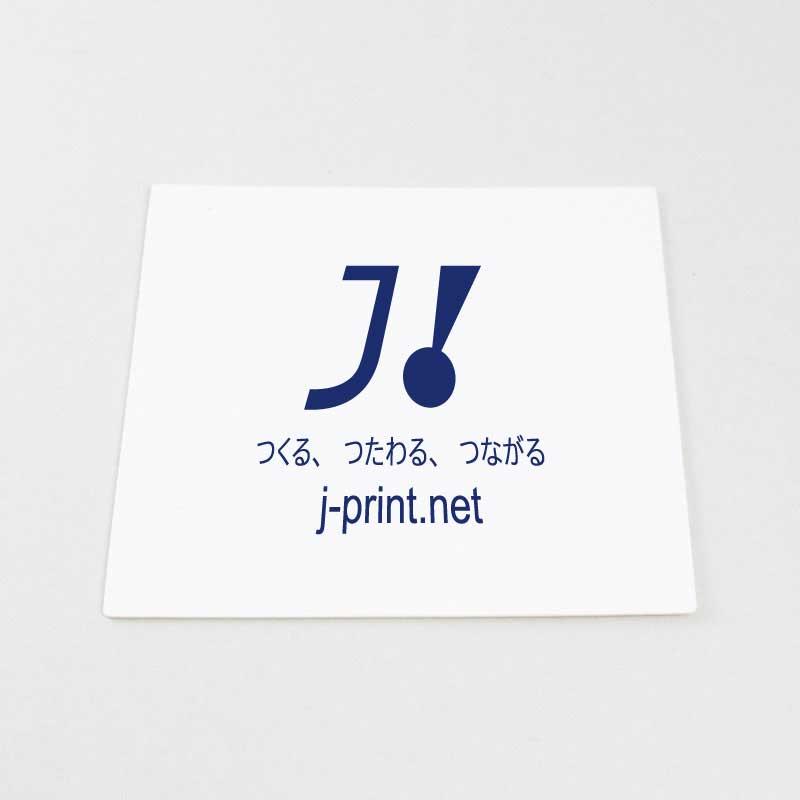 紙製コースターの画像