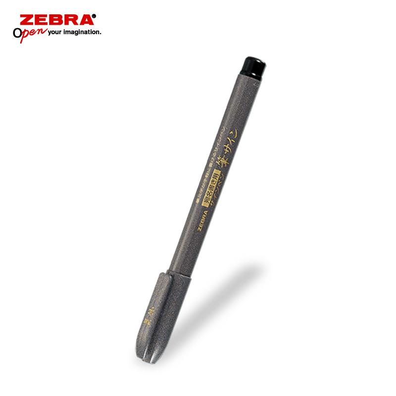 ゼブラ 筆サイン 細字筆ペン画像
