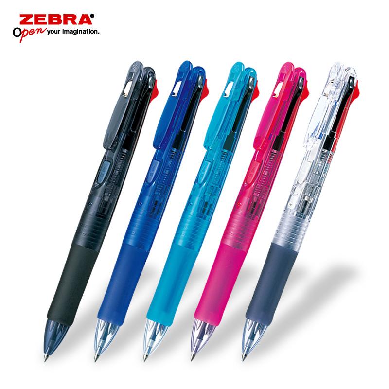 ゼブラ クリップオンG 4C 4色ボールペン フルカラー印刷の画像
