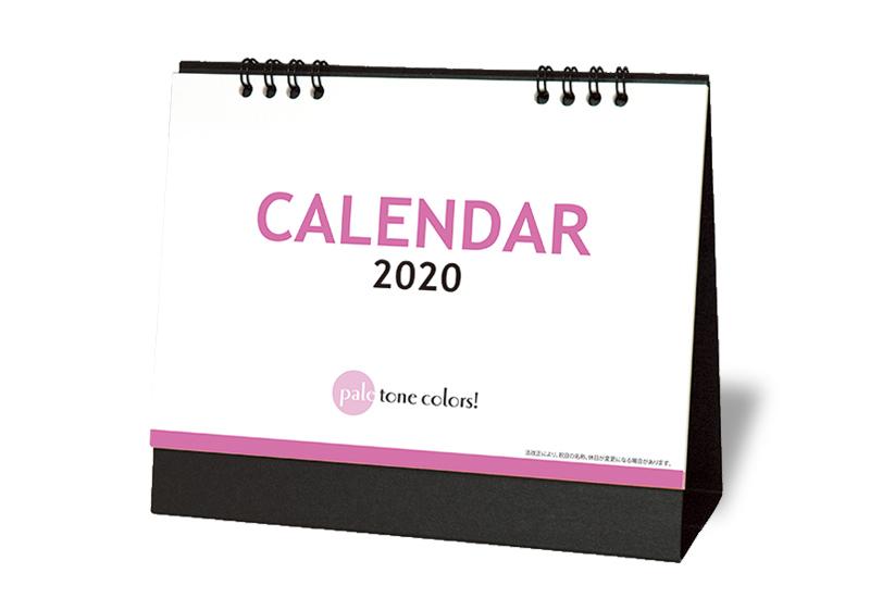季節商品特集(カレンダー)