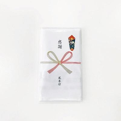 タオル180匁(ホワイト・カラー)