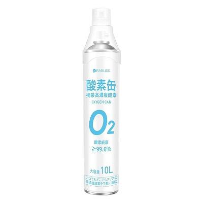 携帯酸素スプレー 酸素缶
