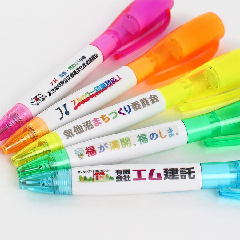 LEDボールペン 7,560円 (税込)