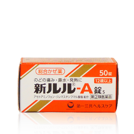 【指定第2類医薬品】新ルルA錠s 50錠画像