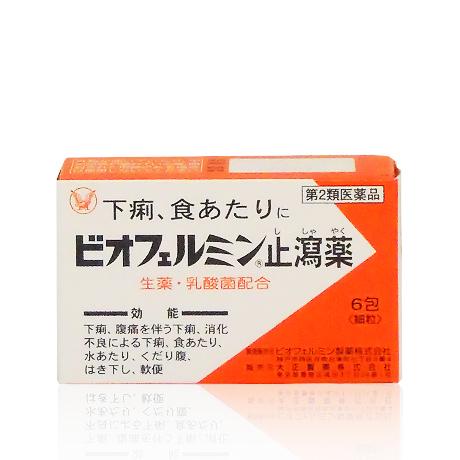 【第2類医薬品】ビオフェルミン止瀉薬 6包画像