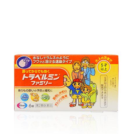 【第2類医薬品】トラベルミンファミリー 6錠画像
