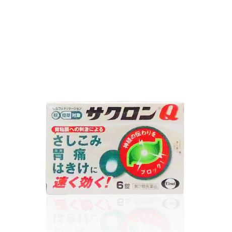 【第2類医薬品】サクロンQ 6錠画像