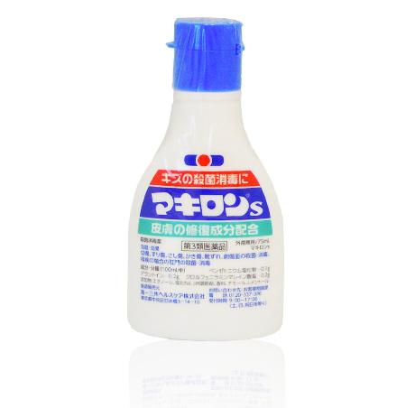 【第3類医薬品】マキロンS 75mL画像