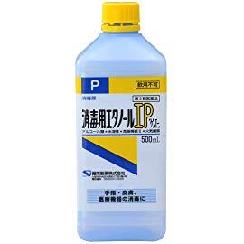 【第3類医薬品】消毒用エタノールIP「ケンエー」画像