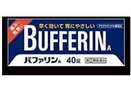 【指定第2類医薬品】バファリンA  20錠画像
