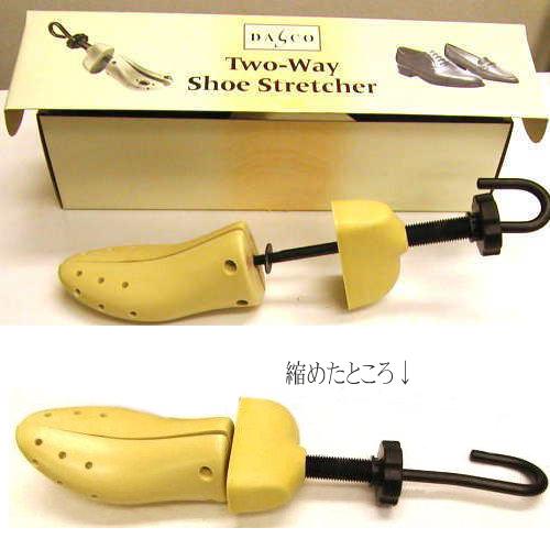 シューストレッチャー女性用 靴のばし器 英国DASCO社製 Sサイズ画像