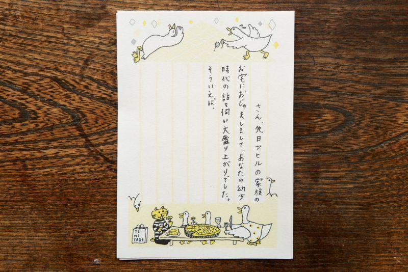 出口かずみ「一筆済み箋」(猫と鳥/黄) 画像