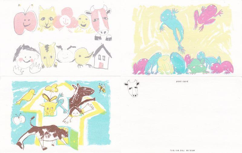 きくちちき 「いちにのさん」大判ポストカード / 3枚セット画像