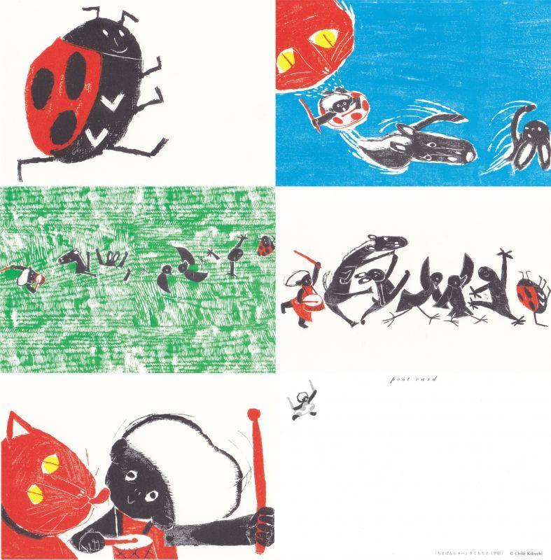 きくちちき「ちきばんにゃー」ポストカード / 5枚セットの画像