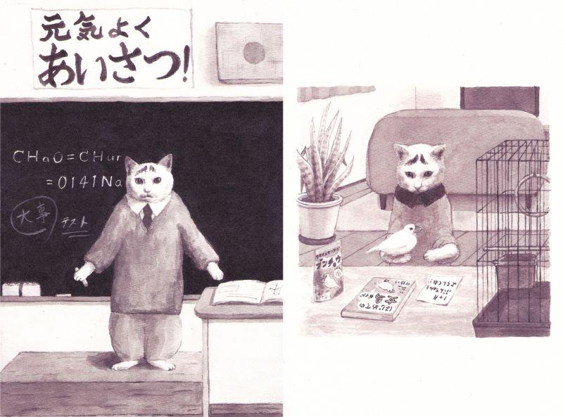 出口かずみ「厳しくも優しい先生」など / ポストカード2枚セット画像