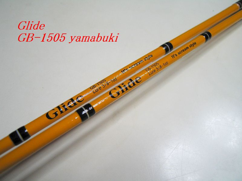 scream Glide GB-1505(ヤマブキ) の画像