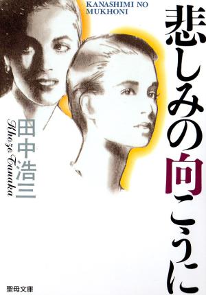 利用者‐会話:Kanashimi - JapaneseClass.jp