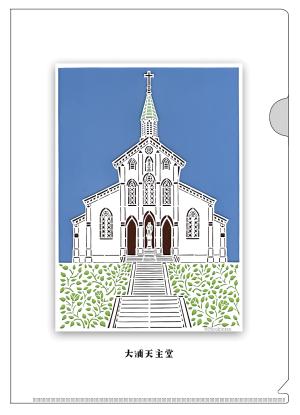 クリアファイル・大浦天主堂 切り絵の画像