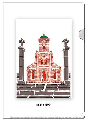 クリアファイル・田平天主堂 切り絵の画像