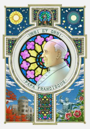 教皇フランシスコ来日記念カードの画像