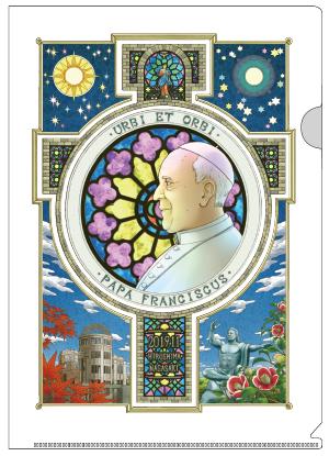 クリアファイル・教皇フランシスコ来日記念画像