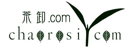 お茶の卸売り専門サイト