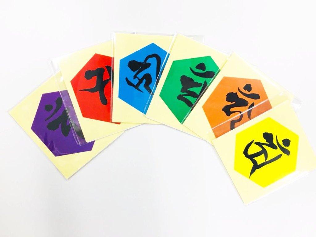梵字シール(六行氣質別)の画像
