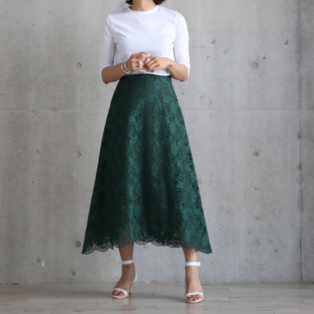 Lauren lace green画像