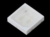 日亜化学製 NE2B757GT(発光色:青色 5個1セット)特殊照明LED   【shop#00005675】画像