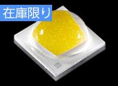 日亜化学製 NVSW119FT(発光色:白色/電球色 5個1セット)一般照明LED 画像