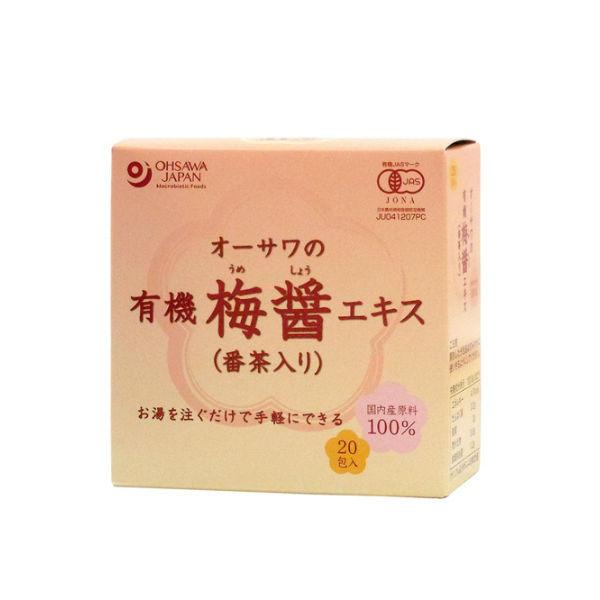 オーサワの有機梅醤エキス(番茶入り) 梅醤番茶(20包入)画像