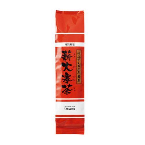 川上さんの三年番茶薪火寒茶