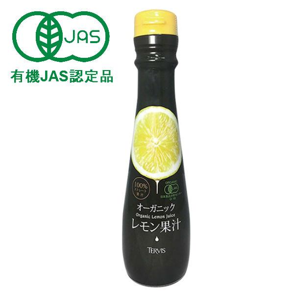 オーサワ オーガニックレモン果汁 イタリア産(150ml)の画像