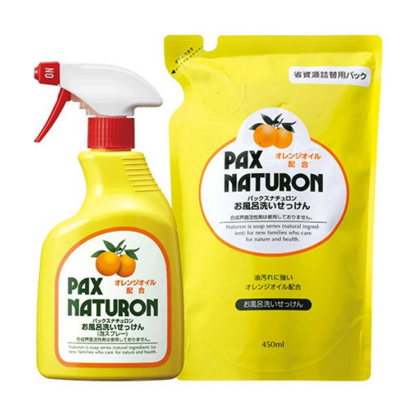 【合成界面活性剤不使用】太陽油脂(株)パックスナチュロン お風呂洗いせっけん画像