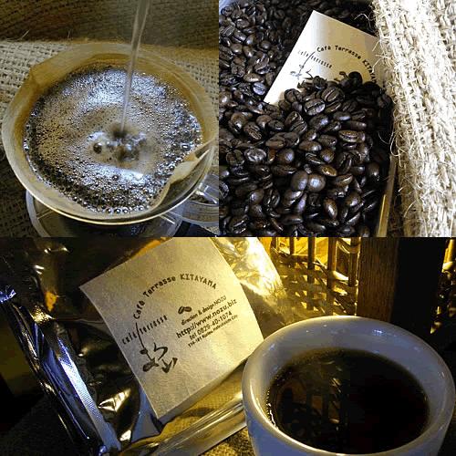 北山ブレンドコーヒー豆画像