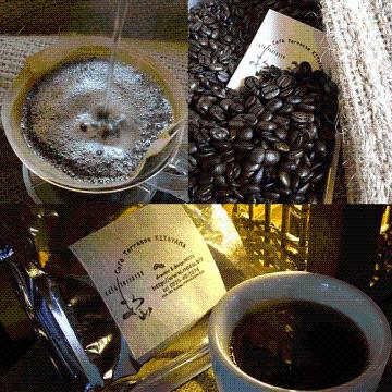 北山ブレンドコーヒー豆の画像