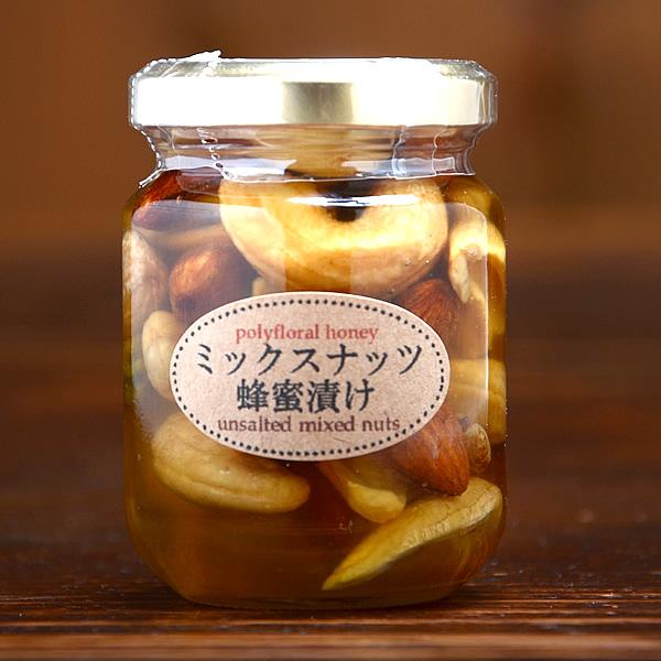 ミックスナッツの蜂蜜漬けの画像