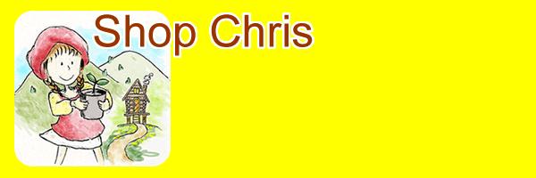 クリスのお店