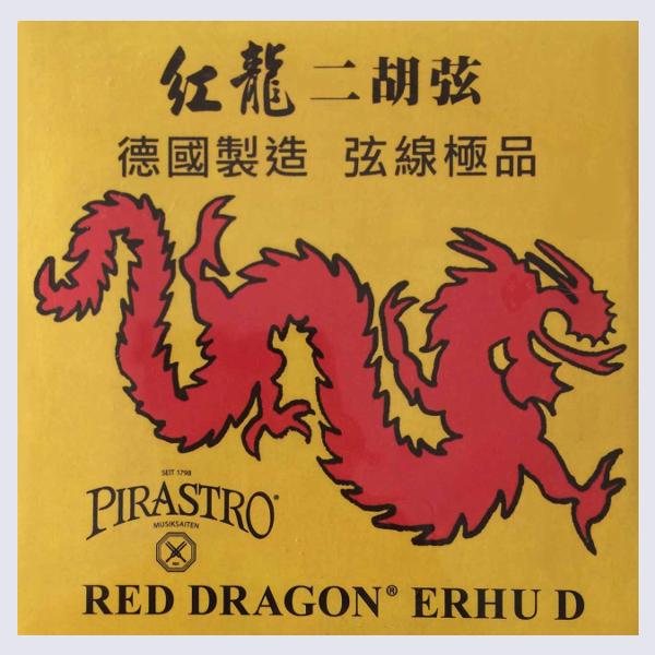 二胡弦 レッド ドラゴン 紅龍【40%OFF】の画像